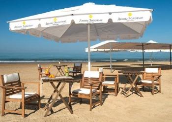 Уличные зонты для летних кафе