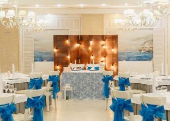 Банкетный зал на свадьбу , юбилей, корпоратив