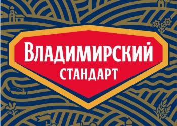 """Колбасы от производителя """"Владимирский Стандарт"""" оптом и в розницу"""