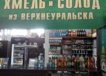 Отдел различных напитков