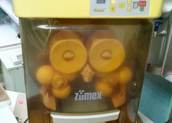 Соковыжималка для апельсина ZUMEX 200 D - карусель