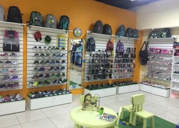 Магазин детскойй обуви и одежды