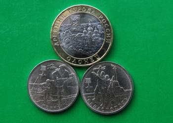 Юбилейные монеты 2017