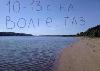 Продаю земельный участок-дачу на Волге Ярославск. обл, Яросл р-н, 10 сот, снт Ви