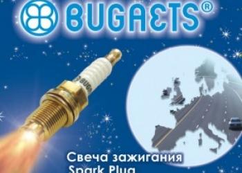 Bugaets Бугаец - Факельные свечи зажигания. Проба и замер работы ДВС бесплатно.