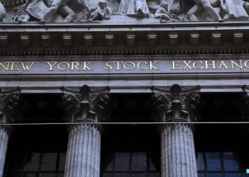 Трейдер NYSE с бесплатным обучением