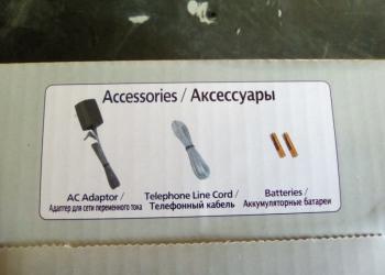Телефоны dect Panasonic KX-TG2511RU