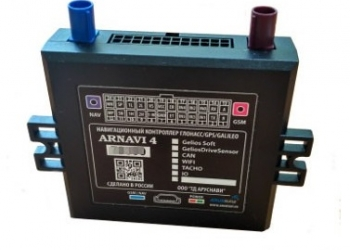 ГЛОНАСС/GPS трекер.Система спутникового слежения за автомобилем