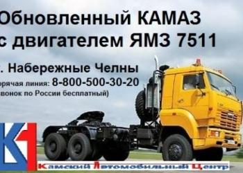 Камаз 44108 с двигателем Ямз 238 Д1, Камаз с Ямз