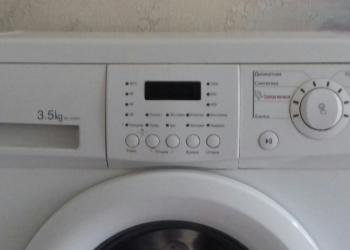 стиральная машина в  п.Тюменский Туапсинский район