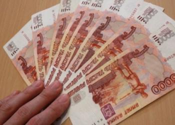 Даю в долг 1 млн. руб. под 15,9 процентов в год