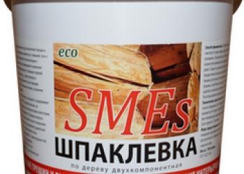 Продаю шпаклевку по дереву SMEs от производителя