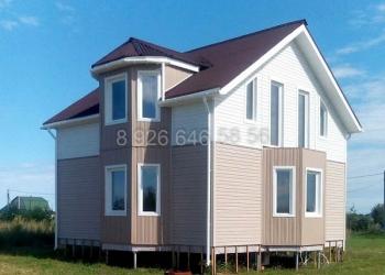 Очень красивый дом для постоянного, круглогодичного проживания большой семьи!