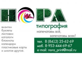 Услуги типографии: визитки, буклеты, каталоги, календари, листовки. Дизайн.