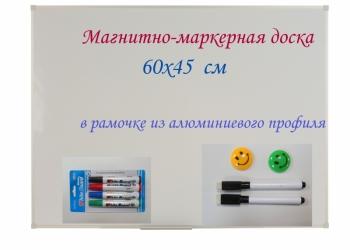 Магнитно-маркерные доски - производство и продажа
