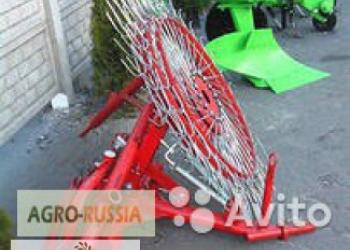 Грабли-ворошилки 5-ти колесные, 3.3 метра (Турция)