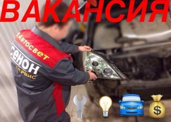 г.Ангарск. Автоэлектрик