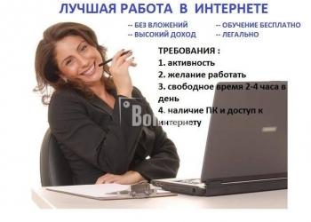 Частичная занятость