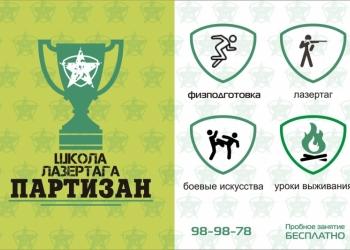Развитие и отдых для детей в Ульяновске