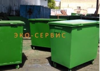 Уличный металлический контейнер с колесами ф125 мм