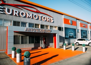 Сертифицированный автотехцентр 3342 кв.м.