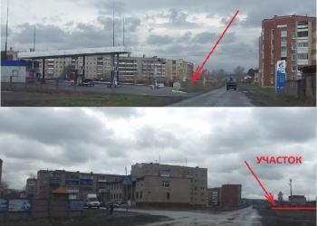 """Продам участок под магазин """"Светофор"""""""