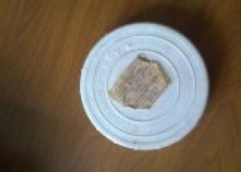 «Круг Алмазный 1А1 150_10_3 32. количество карат 61.00»: