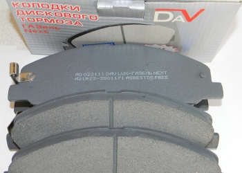 Колодки тормозные передние ГАЗ-3302 NEXT (б/асб.)