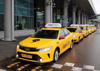 т-а-к-с-и.рф --- Подключайся к Яндекс.Такси и работай на себя.