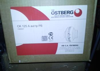 Продам канальные вентиляторы Ostberg