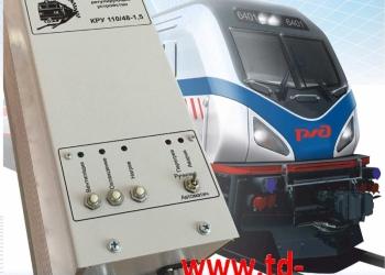 ИЗТ КРУ - 110/48-1,5 для термоэлектрического кондиционера