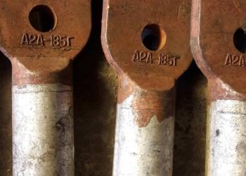 Аппаратный зажим А2А-185-Г