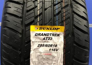 Летние шины 285/60 R18 116V Dunlop Grandtrek AT23