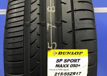 Летние шины Dunlop Maxx 050+ 215/55 R17