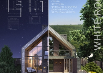 Авторский проект коттеджа, разработанный архитекторами-дизайнерами компании RKS