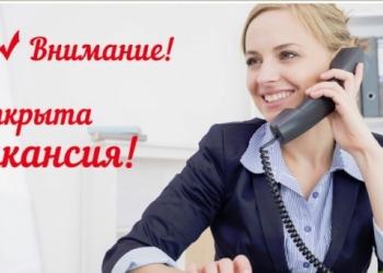 Диспетчер по обработке звонков