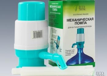 Механическая помпа Ecotronic PM-8095