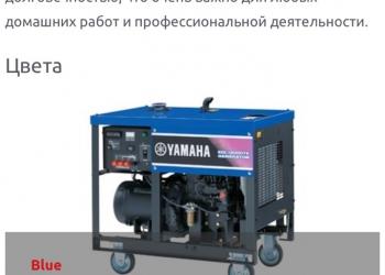 Генератор Yamaha серии EDL 13000ТЕ