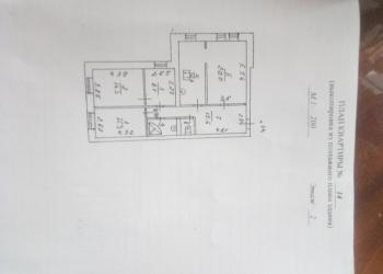 4-к квартира, 88 м2, 2/5 эт.