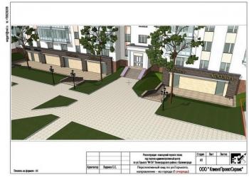 Продам помещения цокольного этажа по 40 кв. м. под магазин, офис в Калининграде
