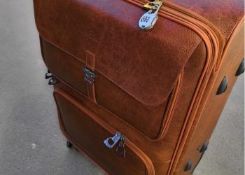 Элитный чемодан