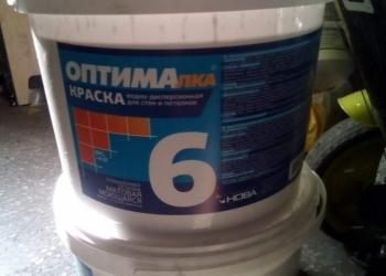 Краска водоэмульсионная оптима 6