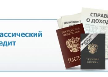 Где купить справку 2-НДФЛ в Казани