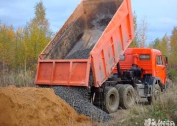 доставка песка щебня керамзита отсева