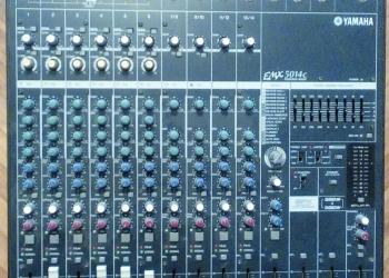 Звуковая аппаратура