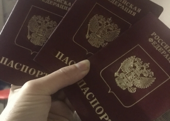 Регистрация и помощь получение гражданства разрешение на проживании,патент.