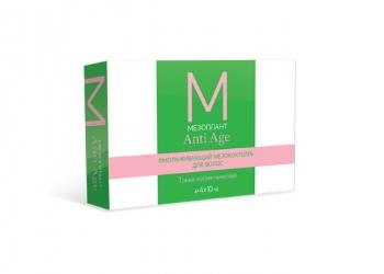 Мезоплант Anti Age для волос