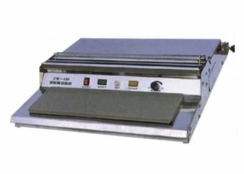 Горячий стол TW- 450