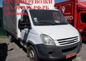 Грузоперевозки Смоленск,Смоленская обл., РФ, РБ