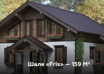 Строим современные дома в Москве